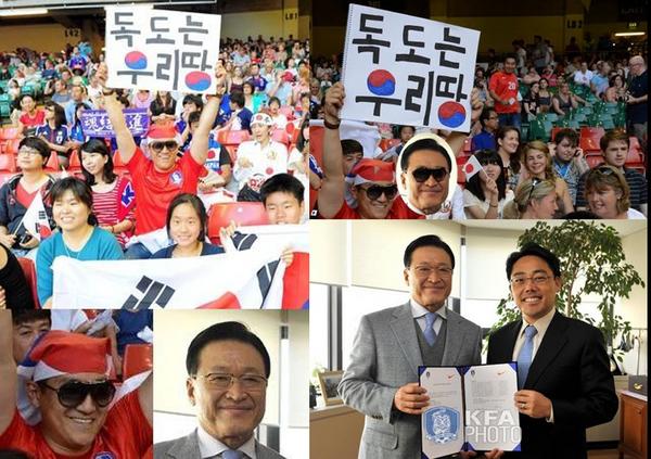 olympic_korea_01.jpg