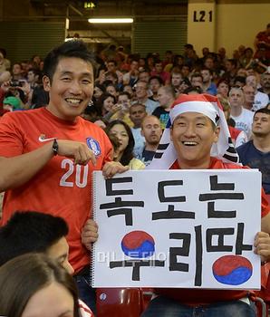 olympic_korea_02.jpg