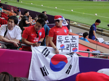 olympic_korea_03.jpg