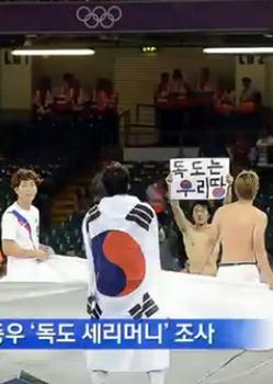 olympic_korea_05.jpg